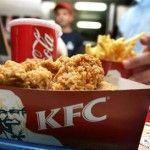 Trabajar en Kentucky Fried Chicken